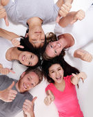 Happy Group of friends — Stock Photo