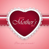 Mother's day postcard — Stock Vector