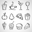 Ink stylesketch set  - food, drinks, ice cream — Stock Vector