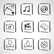 Ink style  sketch set - computer icons — Stock Vector