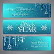 Stock Vector: Merry Christmas banners with beads