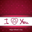 Stock Vector: St Valentines day background