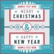 Vintage Christmas & New Year card with inscription. Vector illus — Stock Vector