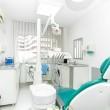 Dental clinic interior design with working tools and professional equipment — Stock Photo #37611909