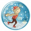 Ice Skating Snow Globe — Stock Vector