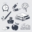 Back to School Set — Vector de stock