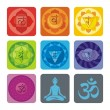 Royalty-Free Stock Imagen vectorial: Yoga Set