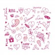 Valentine Cute Elements — Stock Vector