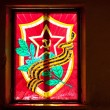 Coat of arms soviet union (USSR) design, hammer and sickle — Stock Photo