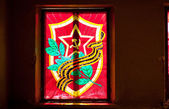 Coat of arms soviet union (USSR) design, hammer and sickle — Foto de Stock