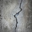 Stock Photo: Crack at cement