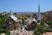 Park Guell of Barcelona — Stock Photo