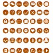 Set of icons for the web — Stock Photo #16087357