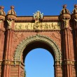 Arc de Triomf of Barcelona, Spain — Stock Photo