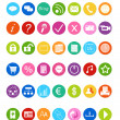 Stock Photo: Set of icons for website
