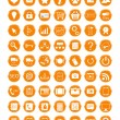 Orange icons — Stock Photo