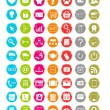 Colorful Web icons — Stock Photo
