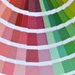 Stock Photo: Sample of pantone colors catalog