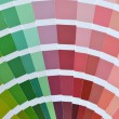 Stock Photo: Pantone colors catalog