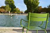 Tuileries Gardens in Paris — Stock Photo