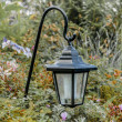 Stock Photo: Hanging solar powered light in garden