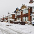 Stock Photo: Snow and ice in winter on urbcity road