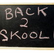Back to school blackboard sign — Stock Photo