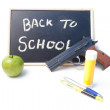 Back to school blackboard — Stock Photo #30507925