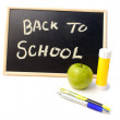 Back to school sign — Stock Photo #30507951