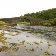 Atlantic Bridge at Clachan Seil — Stock Photo