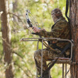 Stock Photo: Bow hunter