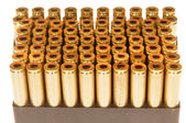 Empty ammunition — Stock Photo