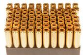Empty ammunition — Stock Photo