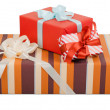 Beautiful gift boxes — Stock Photo #16518413