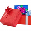 Stock Photo: Beautiful giftbox