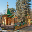 Stock Photo: Church, temple, monastery