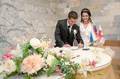 Wedding, groom, bride, marriage — Stock Photo
