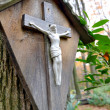 Cross with Jesus Christ crucified — Stock Photo