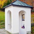 Stock Photo: Place of pilgrimage - chapel on Malenisko