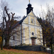 Place of pilgrimage - church on Malenisko — Stock Photo