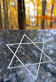 Granite slab with jewish star — Стоковое фото