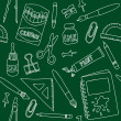 图库矢量图片: School supplies seamless pattern