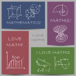 Stock Vector: Mathematics chalky banners