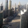Downtown of dubai city — Zdjęcie stockowe