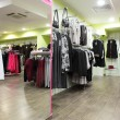 European clothing store with huge collection — Zdjęcie stockowe