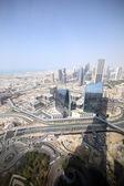 Dubai downtown beautiful city view — Stock Photo