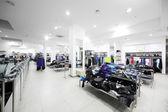 Yeni iç kumaş mağazası — Stok fotoğraf