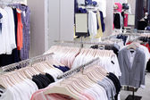 Brand new interior of cloth store — Foto Stock