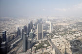 Dubai downtown beautiful city view — Stockfoto