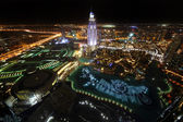 Dubai downtown beautiful city view — Stock Photo